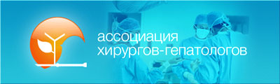 hepatoassociation